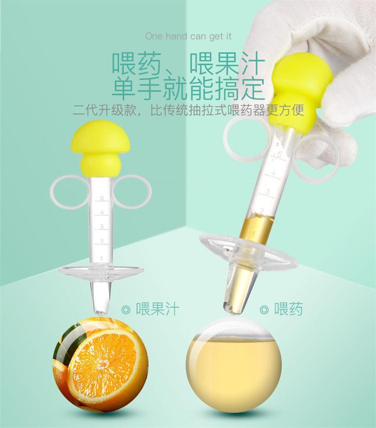 婴儿喂药器防呛针筒奶嘴喂水新生幼儿童宝宝滴管喂药神器