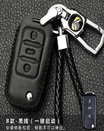 大众汽车钥匙扣新朗逸速腾桑塔纳途观朗行捷达宝来汽车钥匙包钥匙套男