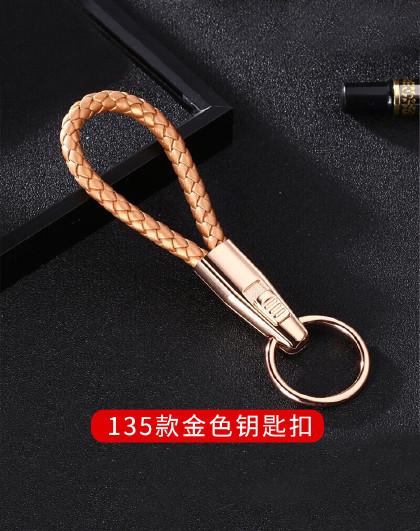 链皮绳手工编织车用钥匙扣手抓扣汽车钥匙环圈挂件 汽车用品车内饰品