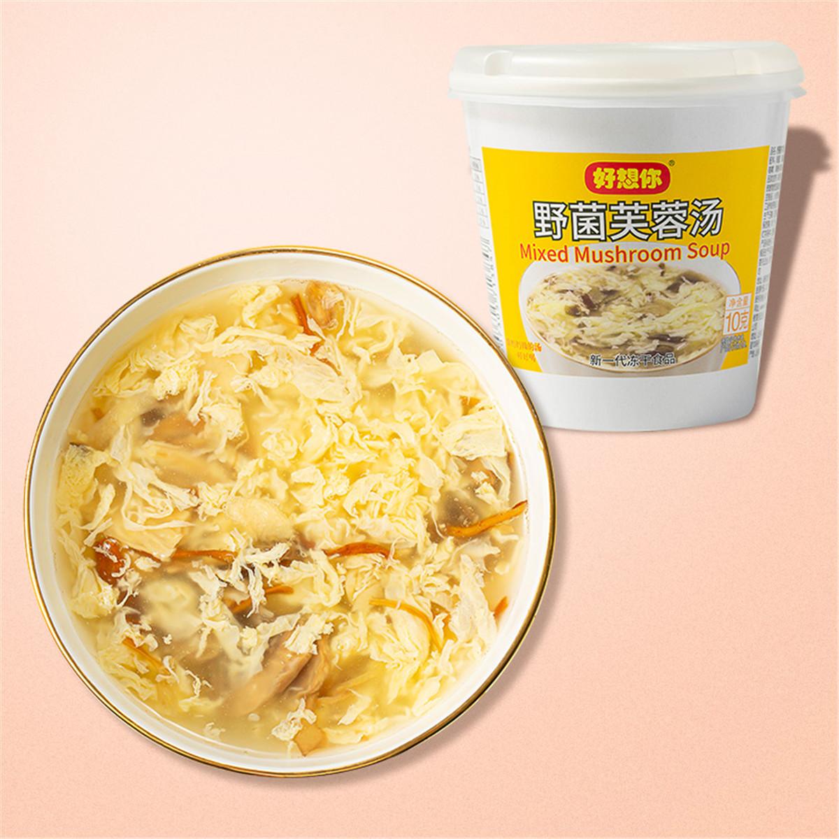 好想你【野菌芙蓉汤10gX2盒】速食汤冲泡即食小包汤包冻干速食汤COLOR其它颜色