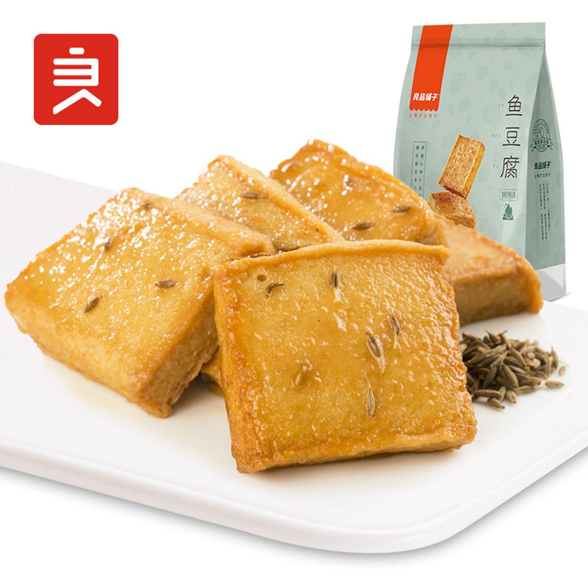 良品铺子良品铺子 鱼豆腐170g香辣豆干麻辣休闲零食小吃食品COLOR鱼豆腐