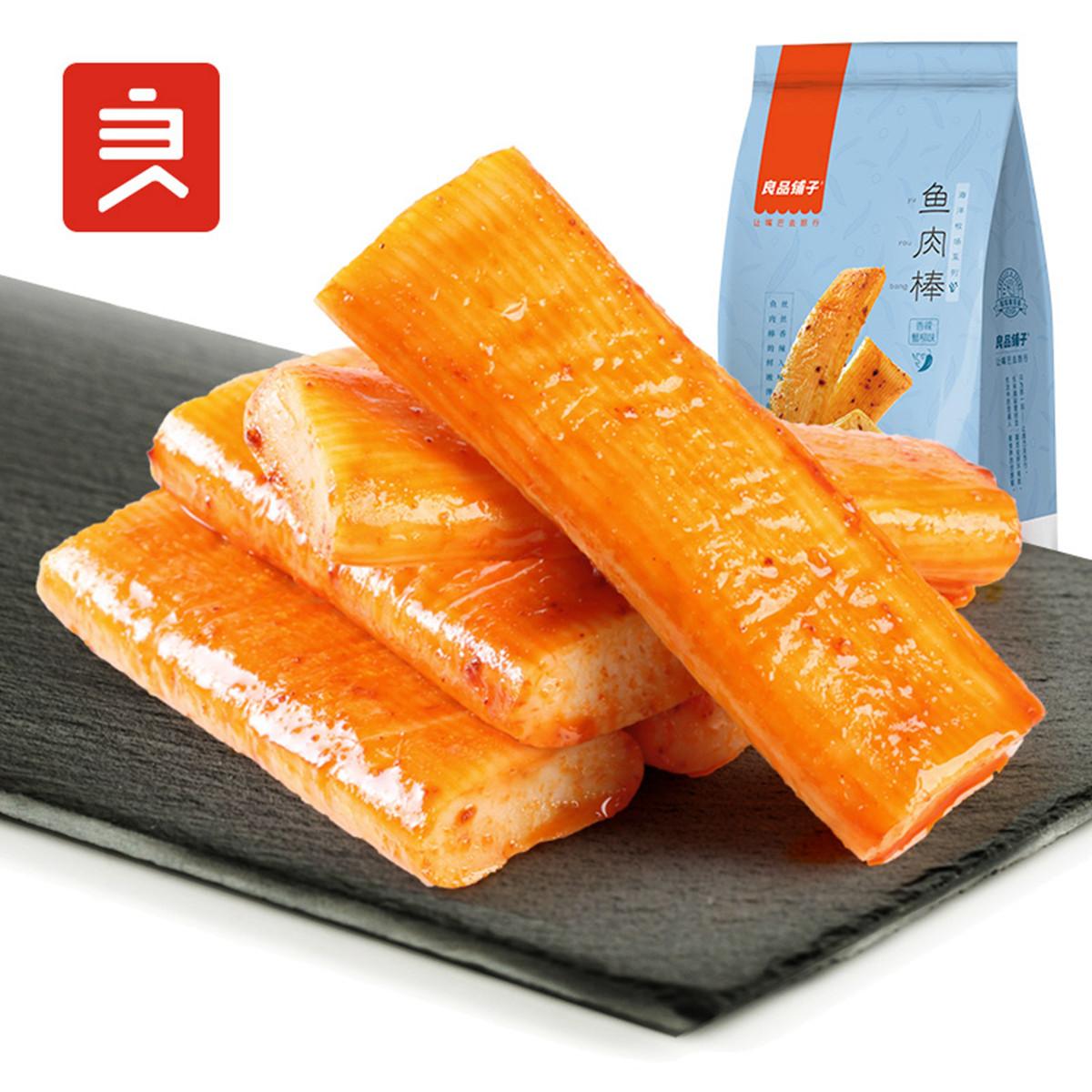 良品铺子鱼肉棒90gX1袋蟹柳味香辣蟹柳味鱼类海味零食鲜嫩细腻COLOR鱼肉棒