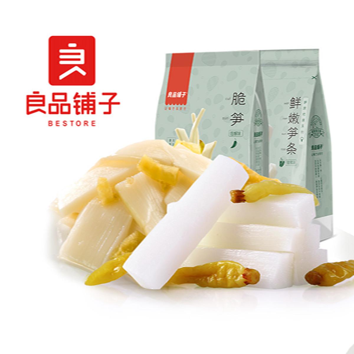良品铺子脆笋188g/袋泡椒味鲜嫩笋条酸辣味竹笋干即笋片零食小吃COLOR笋188g
