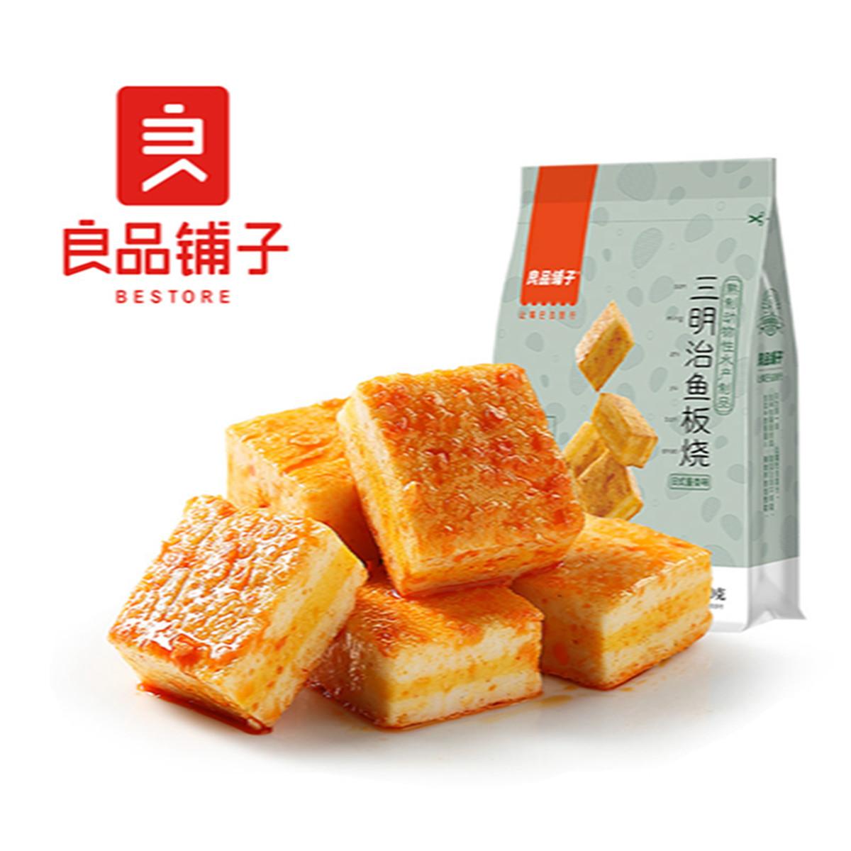 良品铺子三明治鱼板烧120gX1袋香辣味日式酱香味鱼豆腐小零食COLOR其它颜色