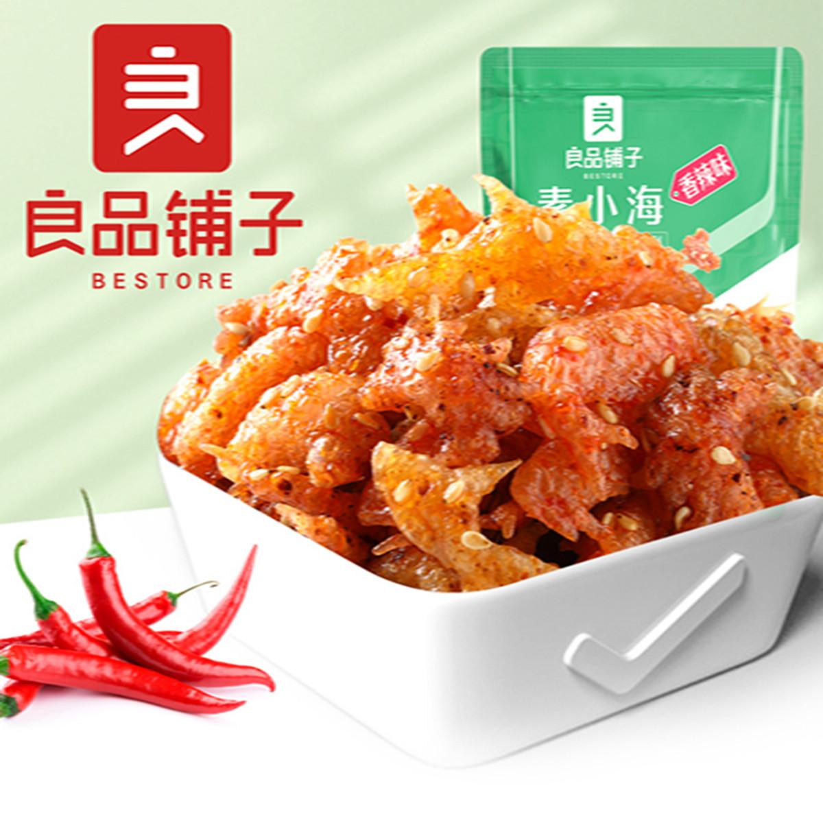 良品铺子素小海100g/袋香辣味辣条味休闲零食怀旧素食小包装COLOR素小海100g
