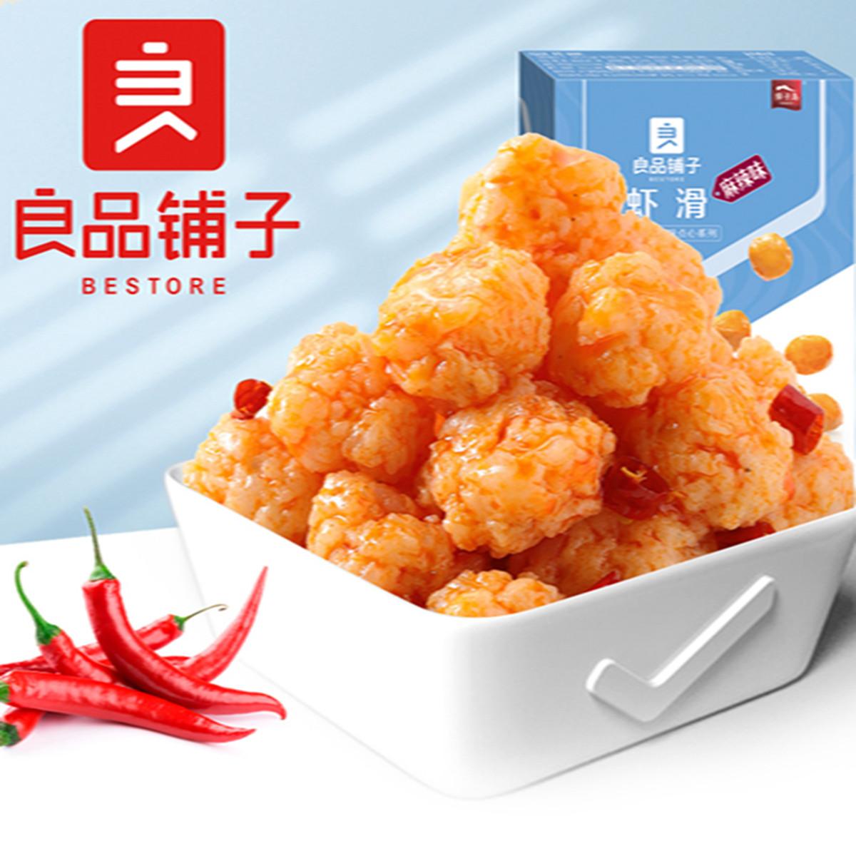 良品铺子虾滑60gX1袋火麻辣味即食虾丸虾球熟食零食COLOR虾滑60g
