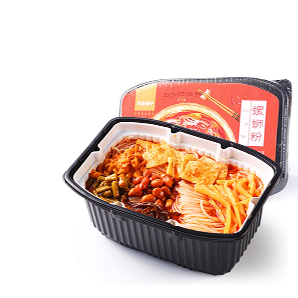 良品铺子自热螺蛳粉256g/盒即食火锅酸辣正宗柳州味COLOR自热螺蛳粉