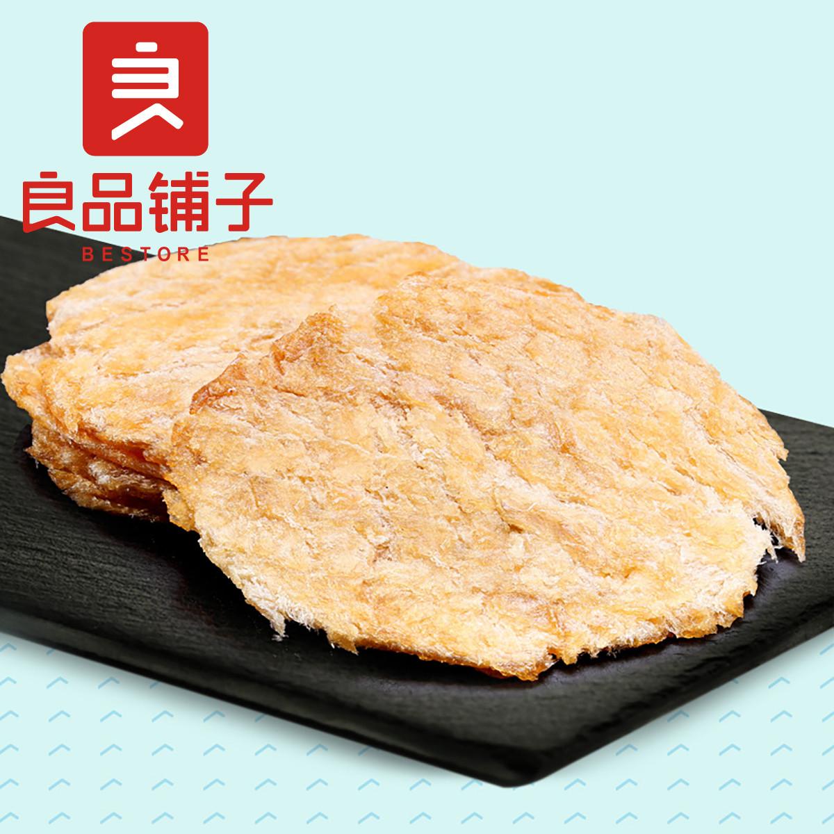 良品铺子蜜汁鳕鱼片 90gx1袋装 烤鱼干片即食海鲜休闲零食海味零食COLOR其它颜色