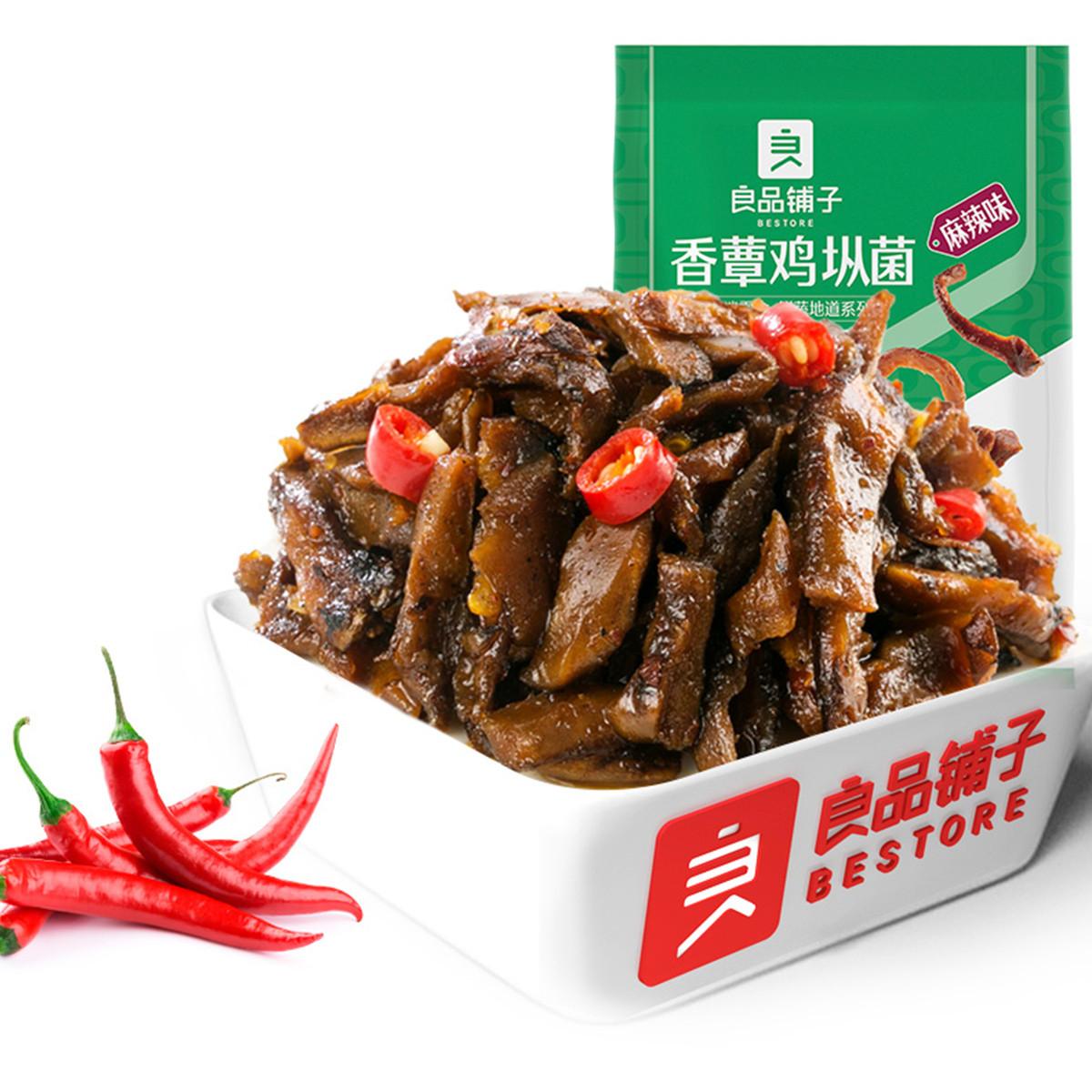 良品铺子香蕈鸡枞菌(麻辣味)(160g)云南特产干货办公室零食麻辣小吃COLOR其它颜色