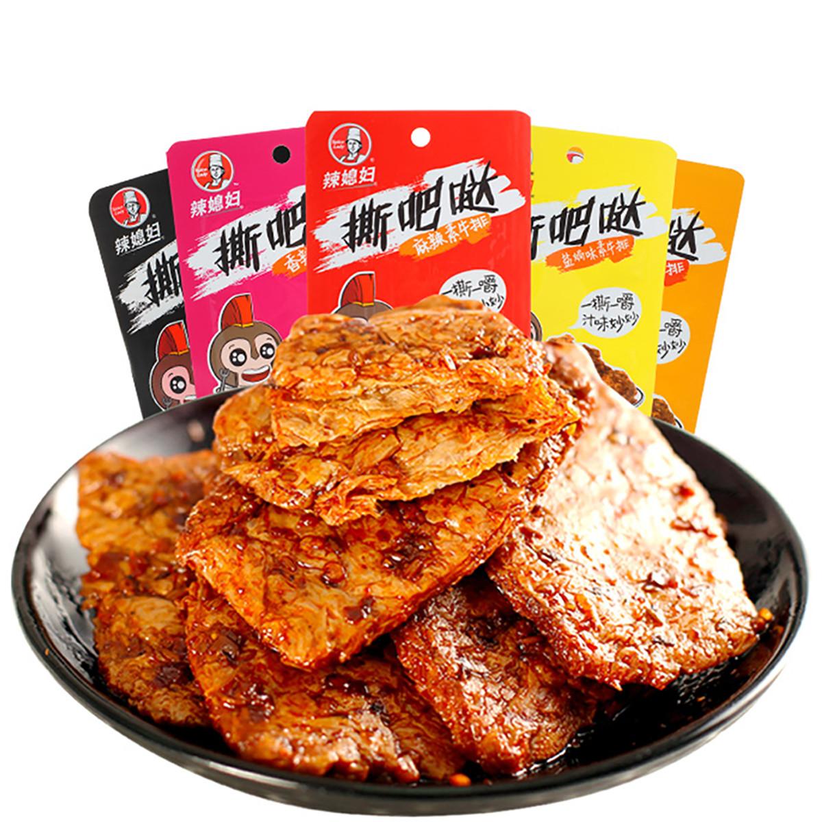 辣媳妇手撕素肉重庆豆干大刀肉辣条素牛排辣味宿舍零食600g一斤COLOR褐色