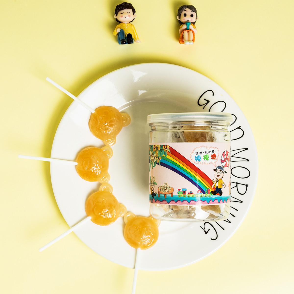 读舌枇杷花棒棒糖水果麦芽糖创意可爱卡通喜糖果儿童女神130克罐装COLOR枇杷花棒棒糖130g*1