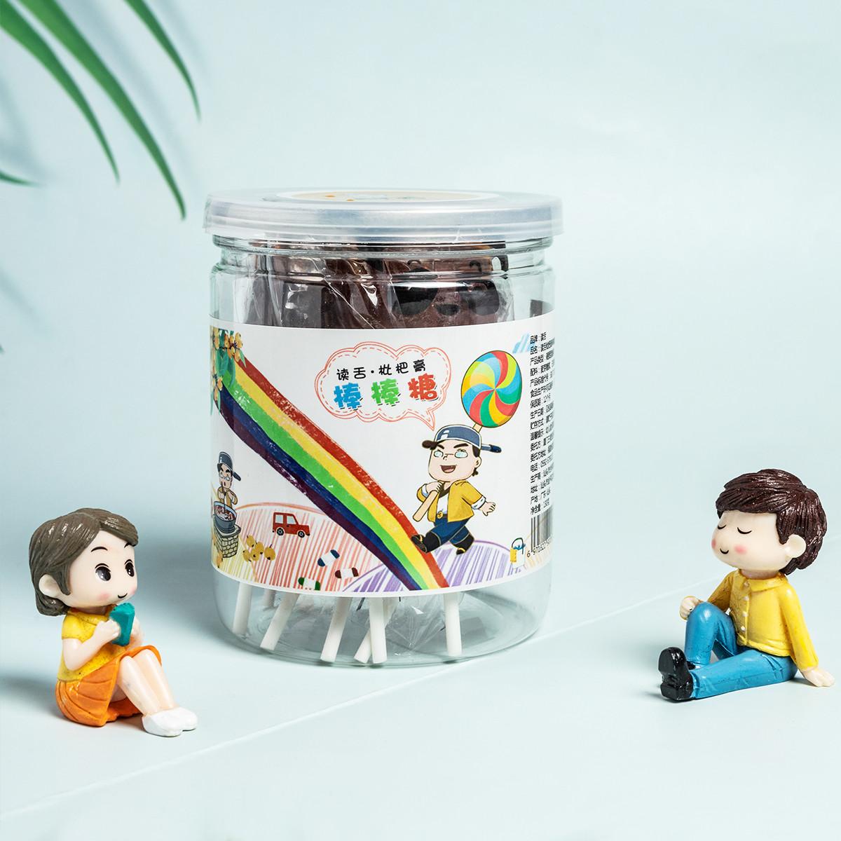 读舌儿童水果枇杷膏棒棒糖休闲零食麦芽糖果卡通创意罐桶装批发130gCOLOR枇杷膏棒棒糖130g*1