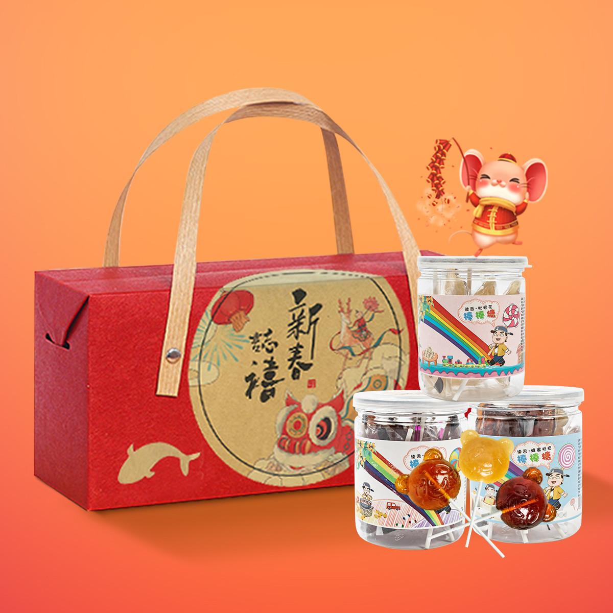 读舌春节佳礼礼盒装儿童可爱卡通枇杷系列棒棒糖组合装水果糖果罐装COLOR棒棒糖3种口味各1罐组合