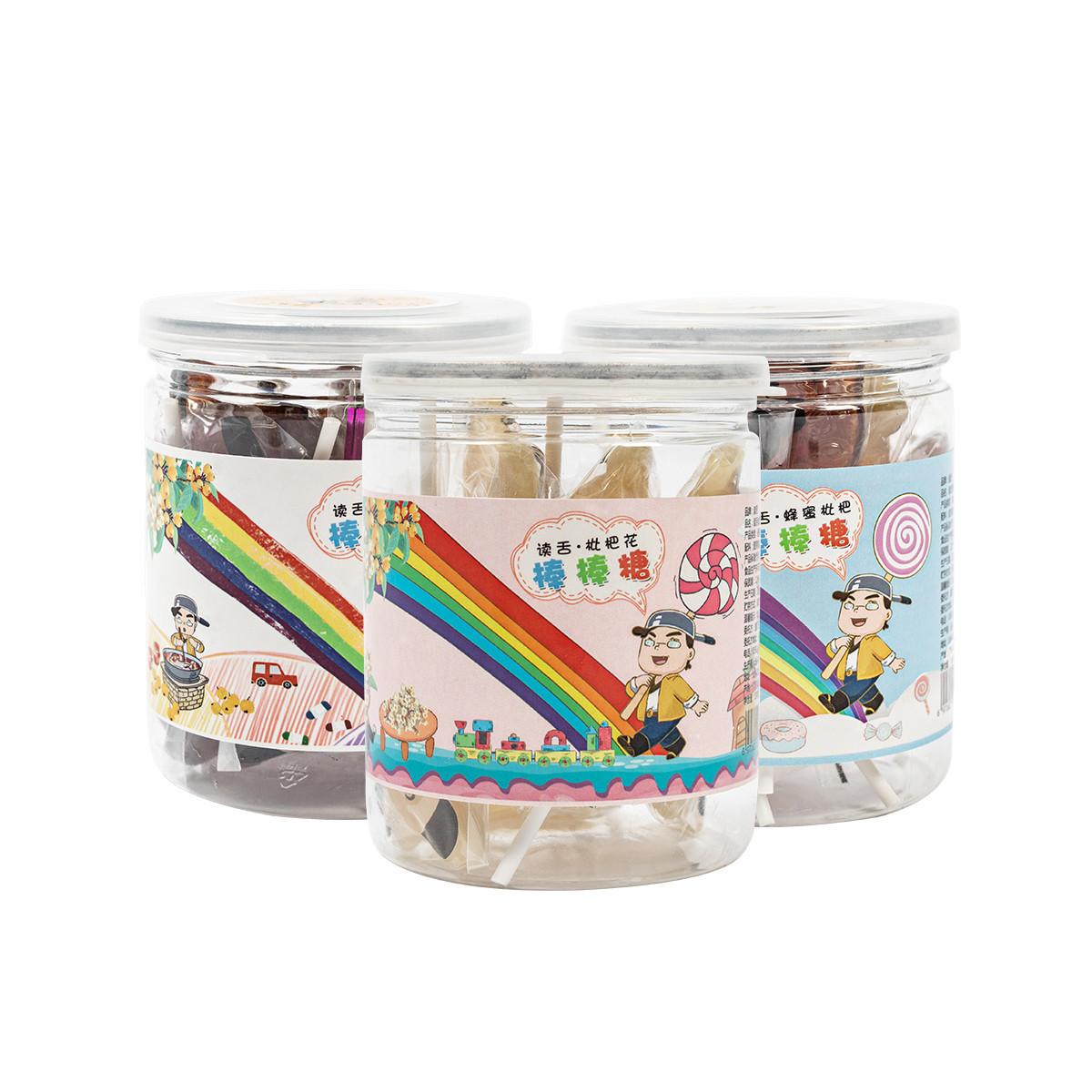 读舌儿童蜂蜜枇杷花膏棒棒糖综合口味组合可爱卡通圣诞节水果糖果罐装COLOR枇杷味棒棒糖3罐组合