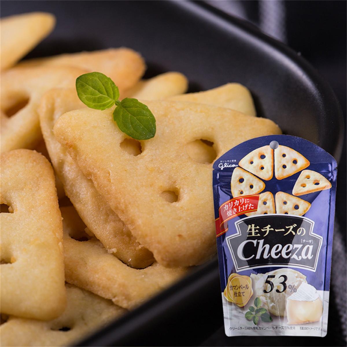 和風细语glico格力高芝士奶酪芝麻味三角饼干浓醇产品升级休闲零食COLOR芝士味
