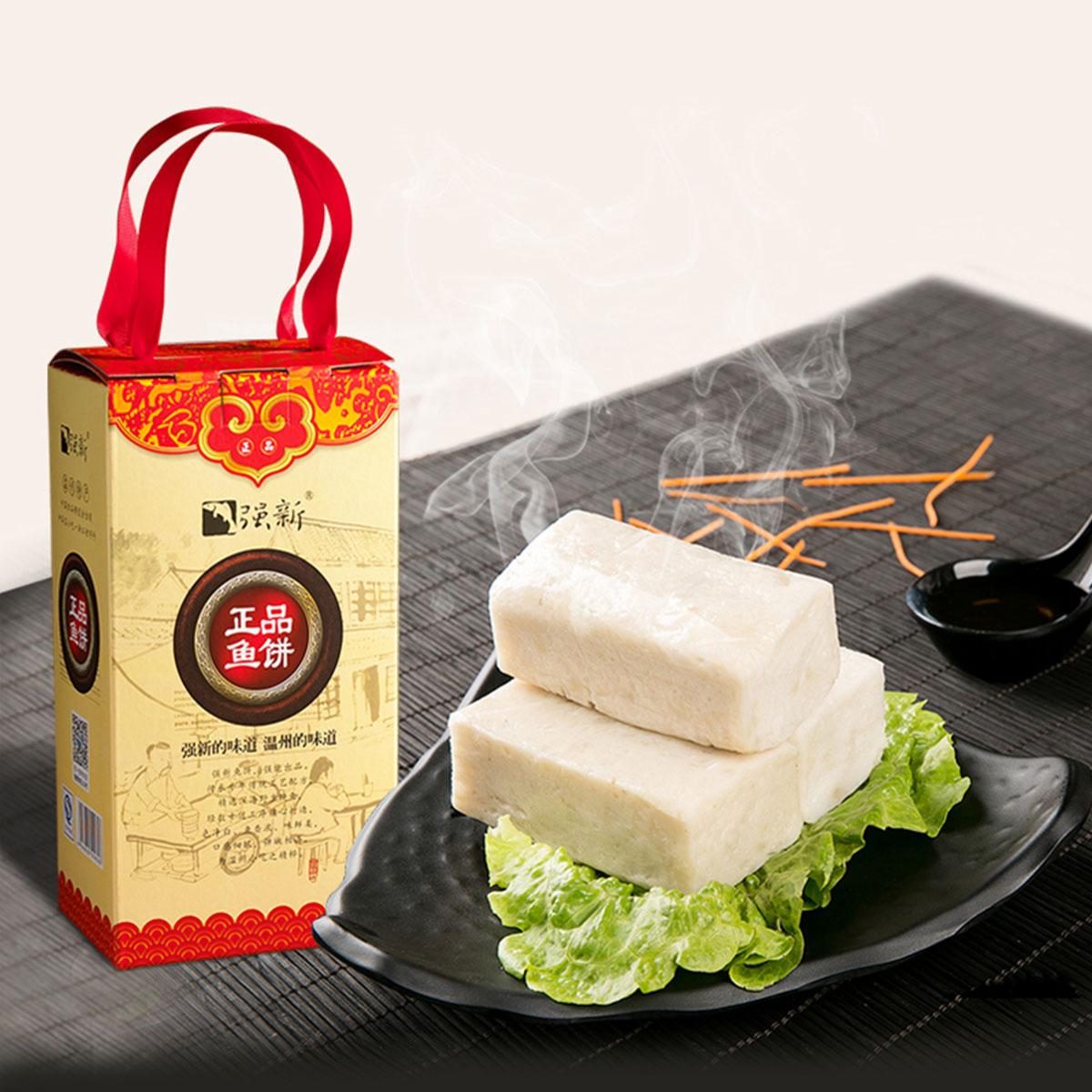 强新鱼饼温州特产鮸鱼糕1000克火锅串串关东煮海鲜年货食材礼盒COLOR礼盒1000克
