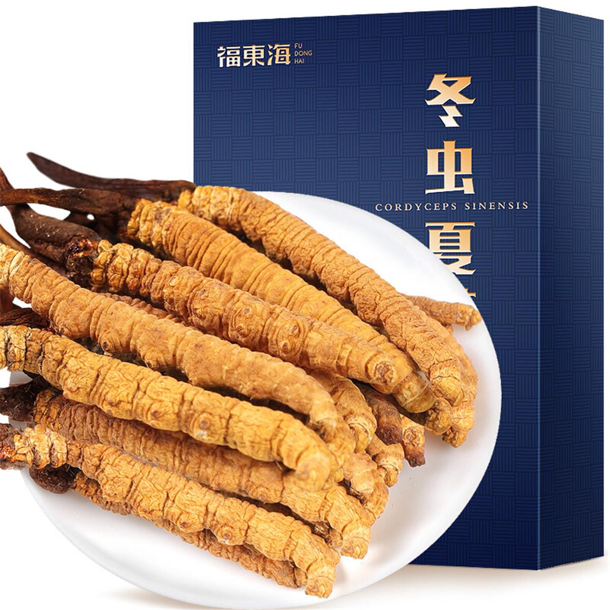 福东海冬虫夏草 虫草 青海玉树高海拔雪山 4条每克一级品质1g装COLOR冬虫夏草