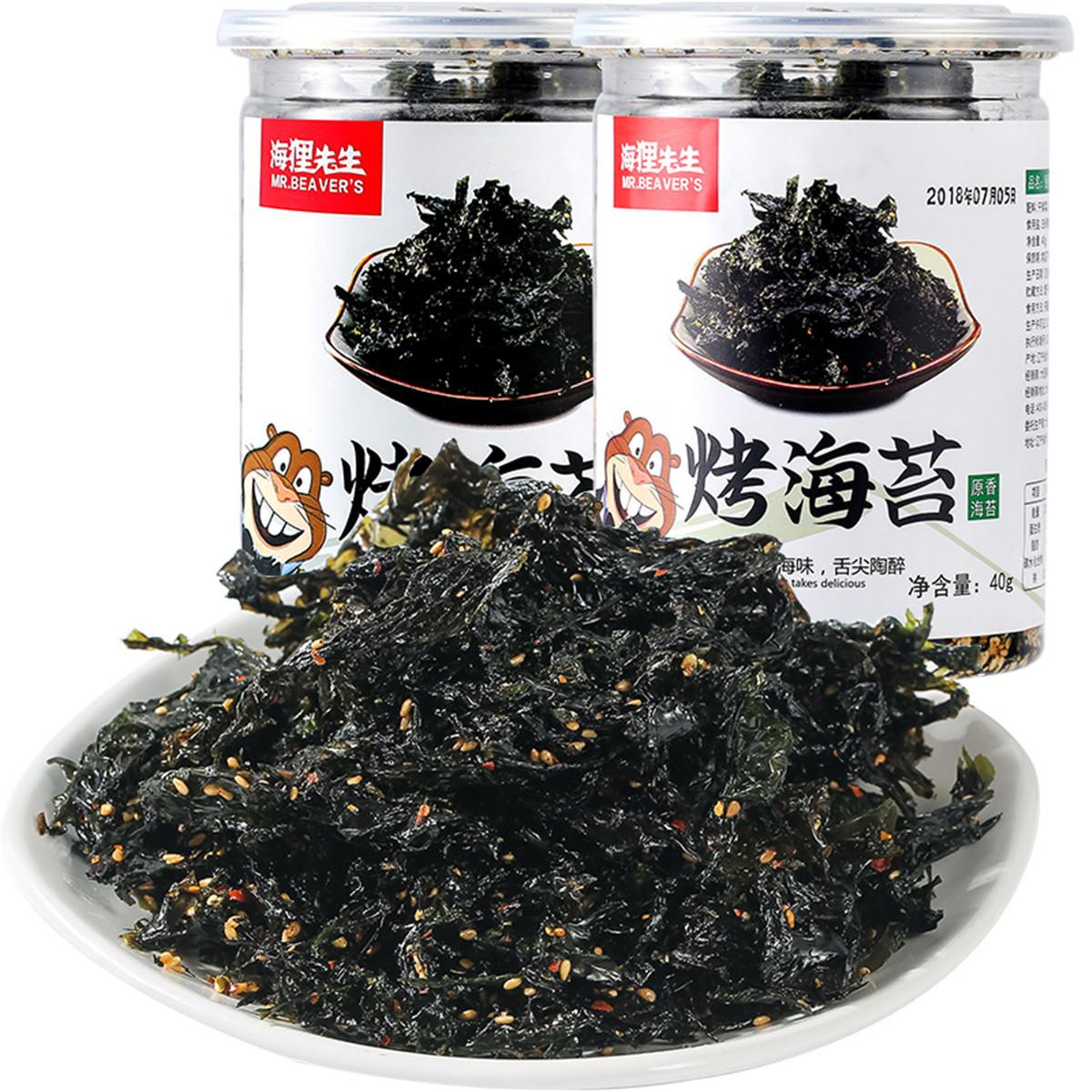 海朴烤海苔40gX2罐拌饭海苔碎即食儿童炒海苔紫菜碎炸拌海苔COLOR原味X2罐