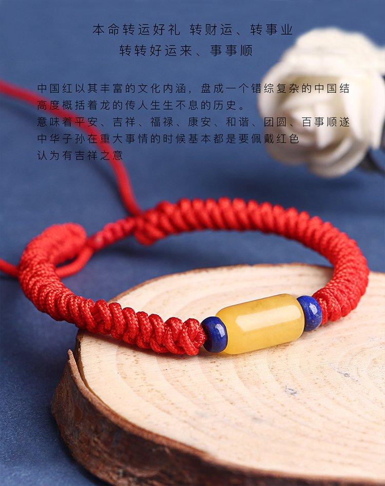 悦木之源 天然老蜜蜡筒珠(小)手工编绳手链-红绳