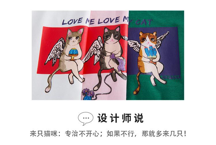 米可芭纳mikibana王鹤润明星同款t恤短袖猫咪印花上衣