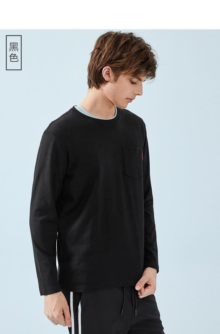 【纯棉宽松 干涩手感】森马2019春季新款圆领男士长袖t恤男图片