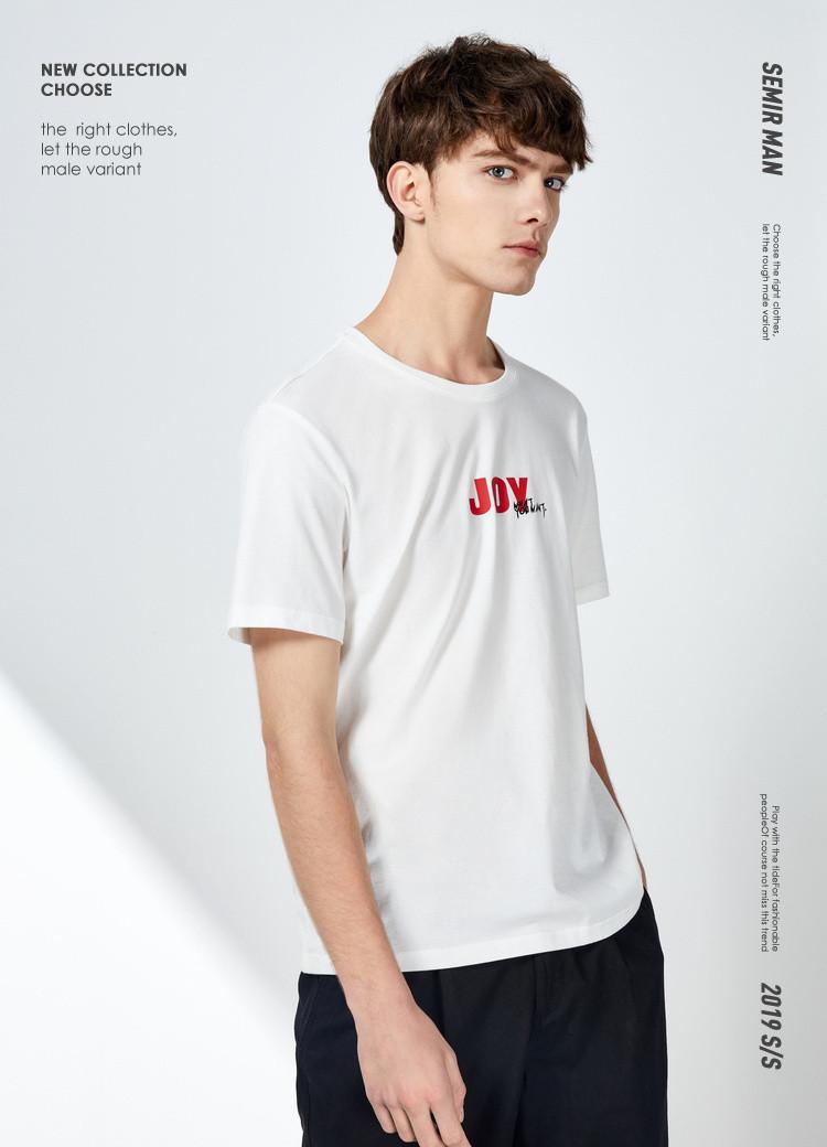 森马2019夏季新款【纯棉 字母印花】上衣男装短袖t恤男士图片