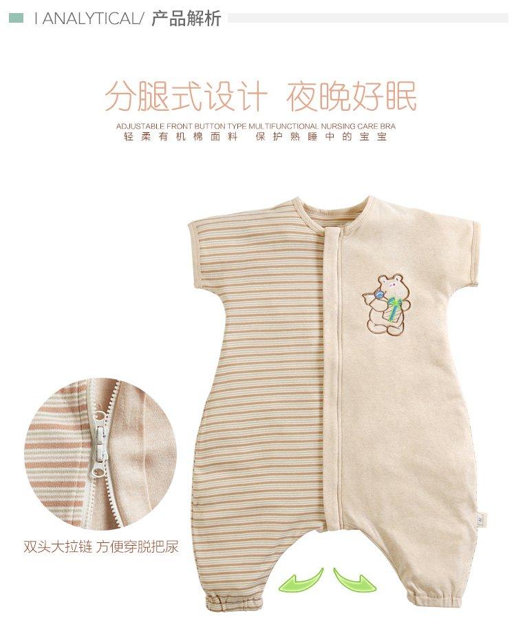 睡袋婴儿春秋长袖分腿睡袋宝宝单层有机棉儿童防踢被春秋短袖小熊专供