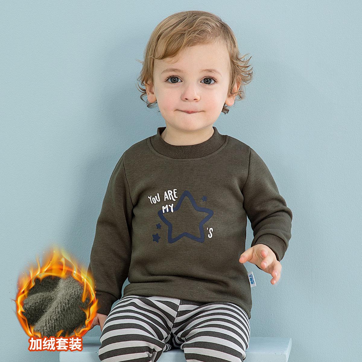南极人南极人婴幼宝宝儿童内衣套加绒保暖秋冬婴幼儿内衣套装WN668T83023L3