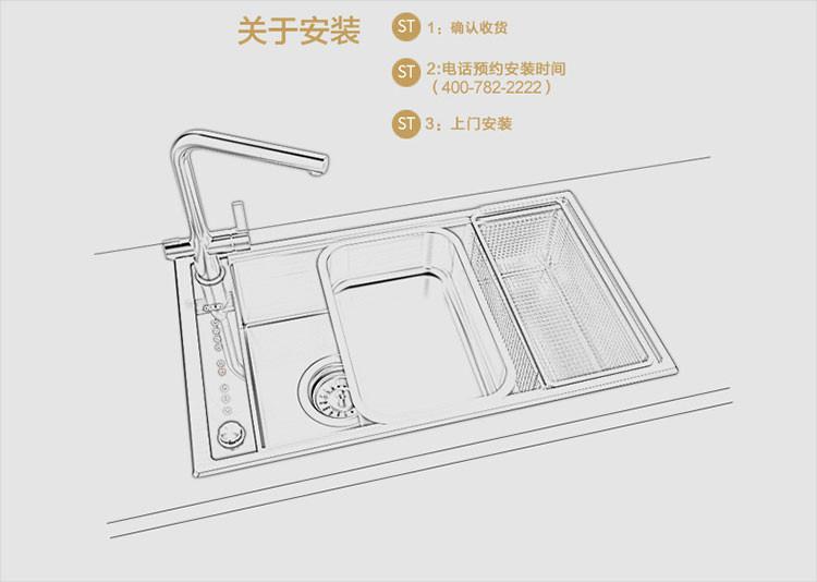 包安装欧琳不锈钢水槽单槽套餐厨房智能净水水槽菜盆