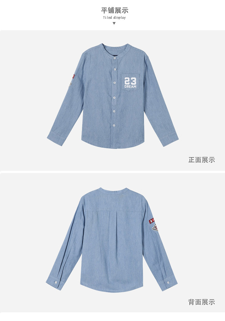 品牌名称: 衣品天成 商品名称: 男童衬衫浅蓝色 商品分类: 男童衬衫