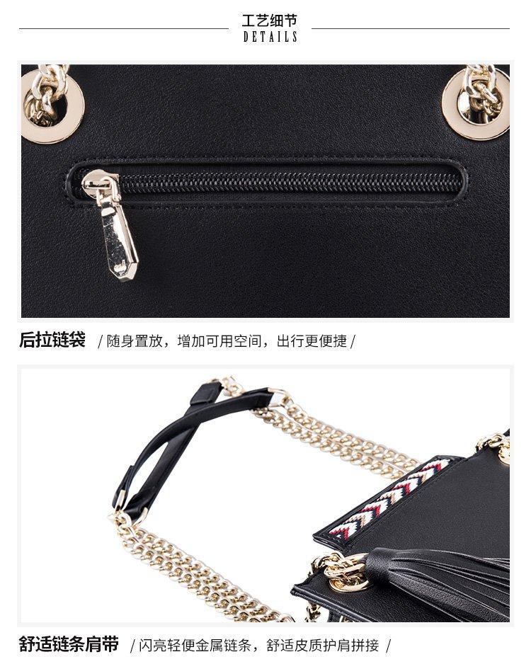 时尚流苏装饰链条手提包