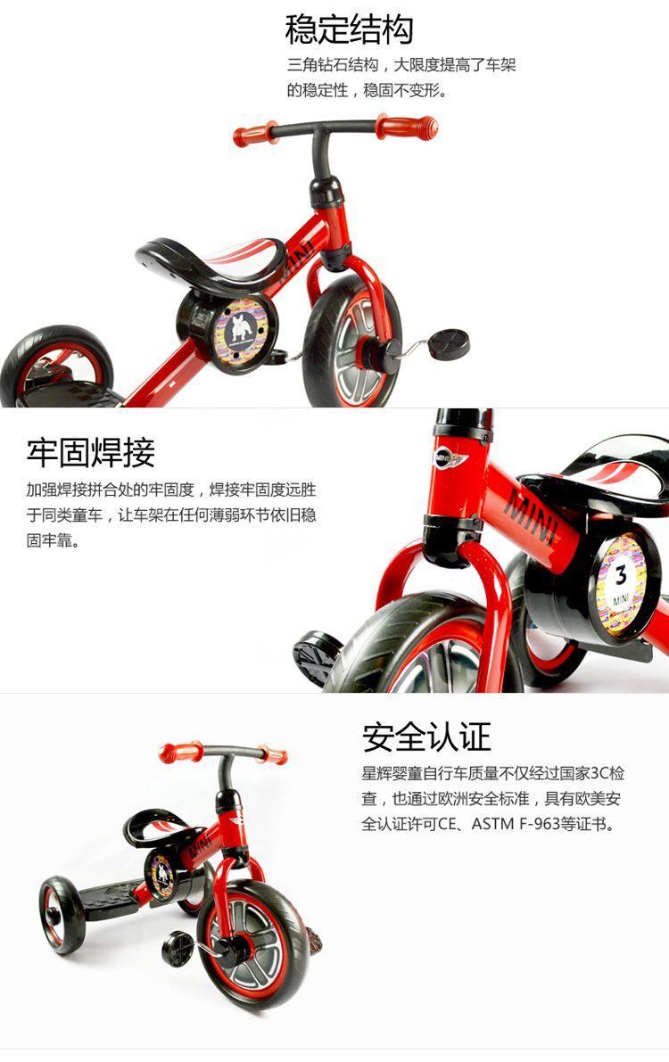 宝马mini儿童三轮车小孩自行车