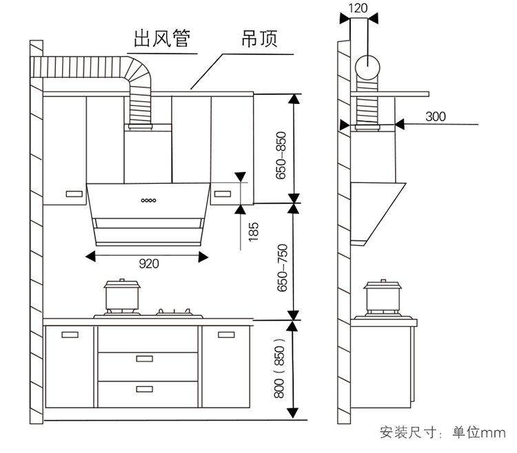 j516 qs505|升级款抽油烟机烟灶套装4.0kw大火力不锈钢煤气灶