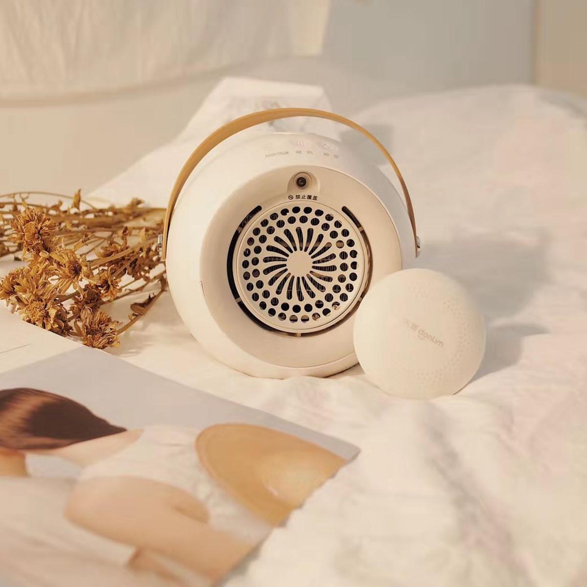 东菱东菱取暖加湿器便携暖手宝暖风热雾电暖气加湿器DL-1165白