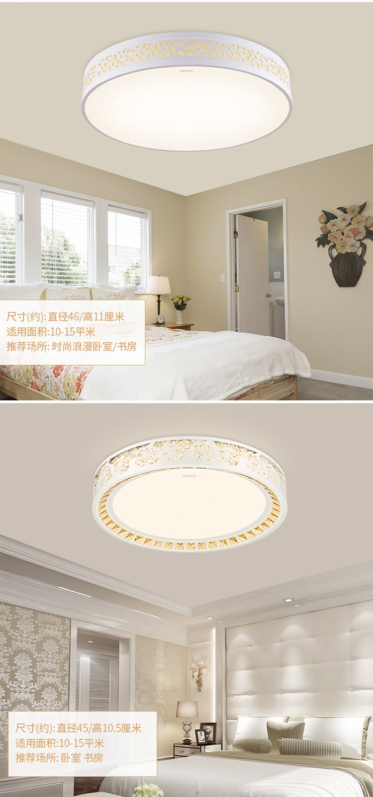 欧普照明客厅灯长方形led金色水晶灯 吸顶灯具欧式大气调光变色吸顶灯图片