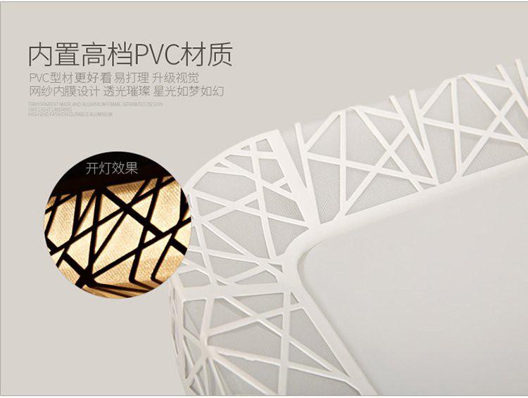 欧普照明led智控调光调色客厅灯