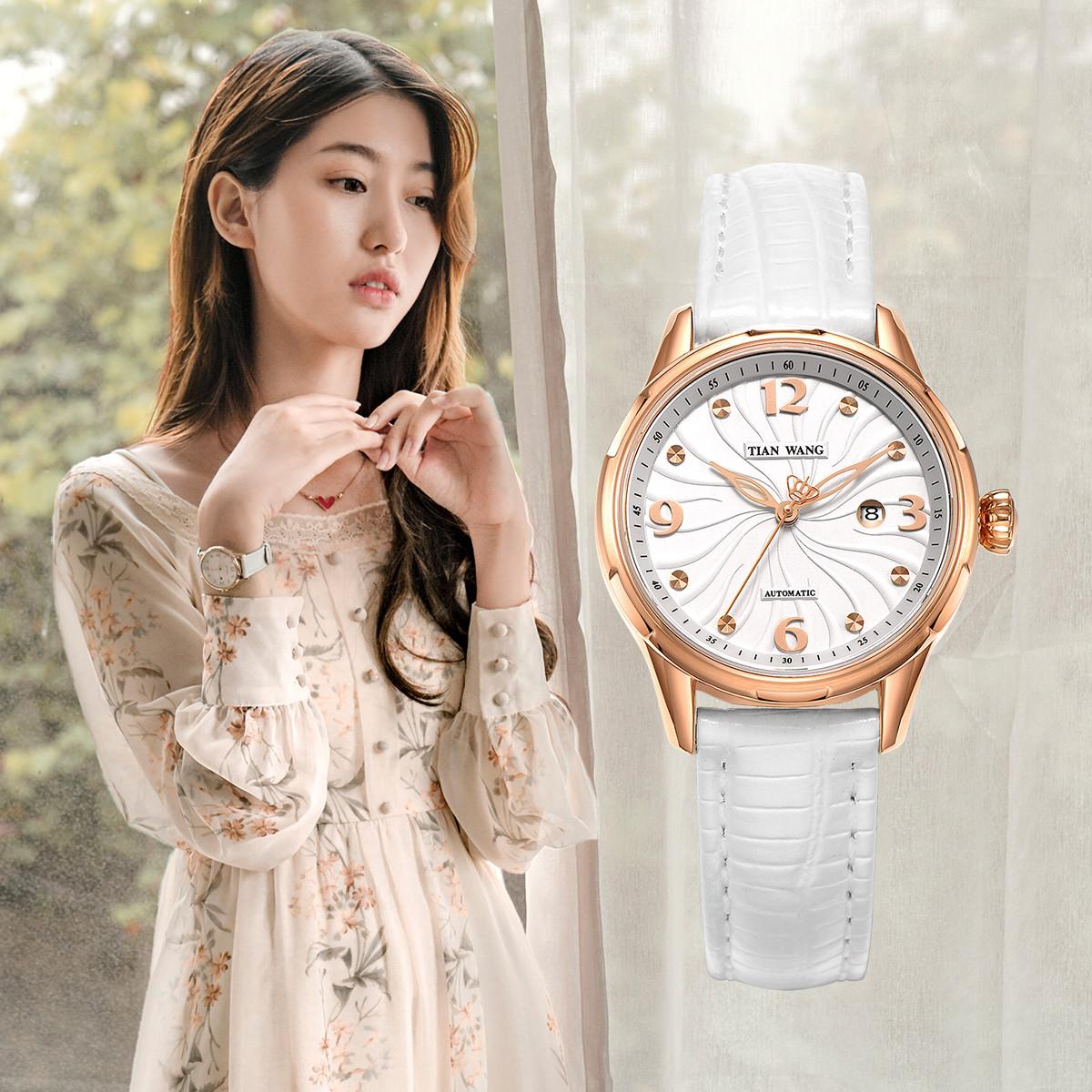 天王天王星辰系列正品日历女表时尚百搭皮带机械女士手表LS65831P/D白