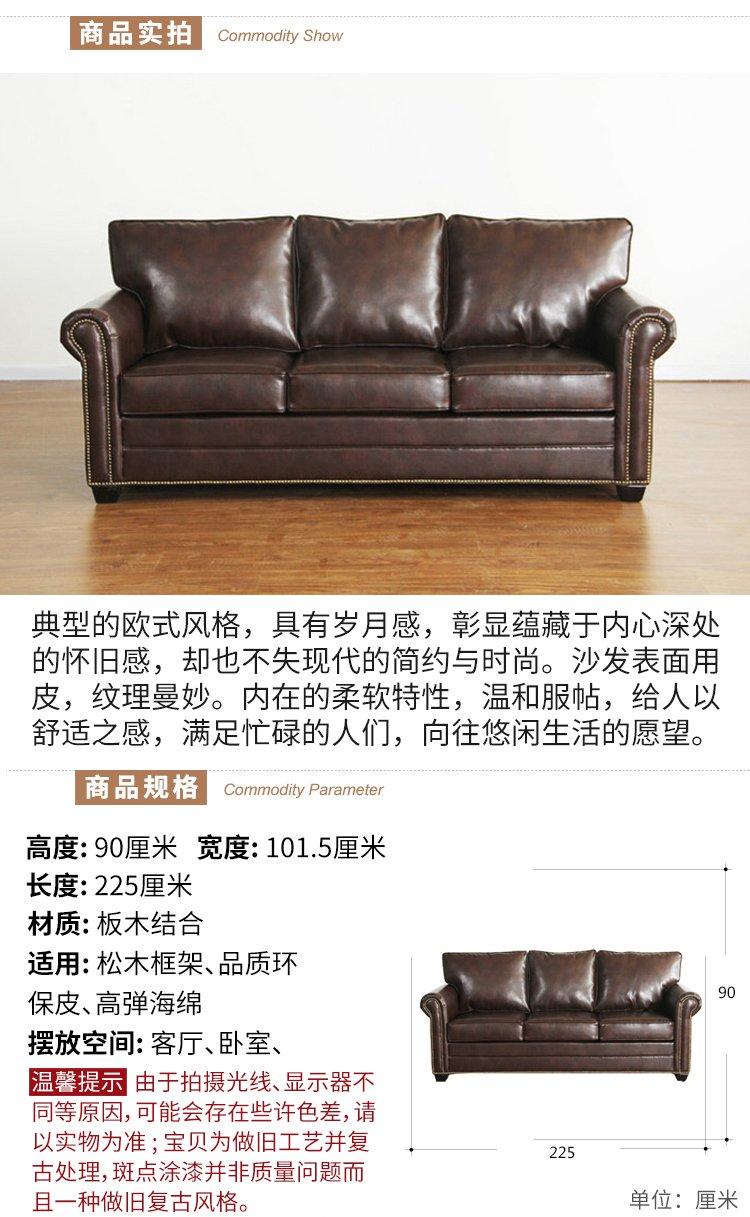 欧式皮革沙发客厅皮艺三人沙发