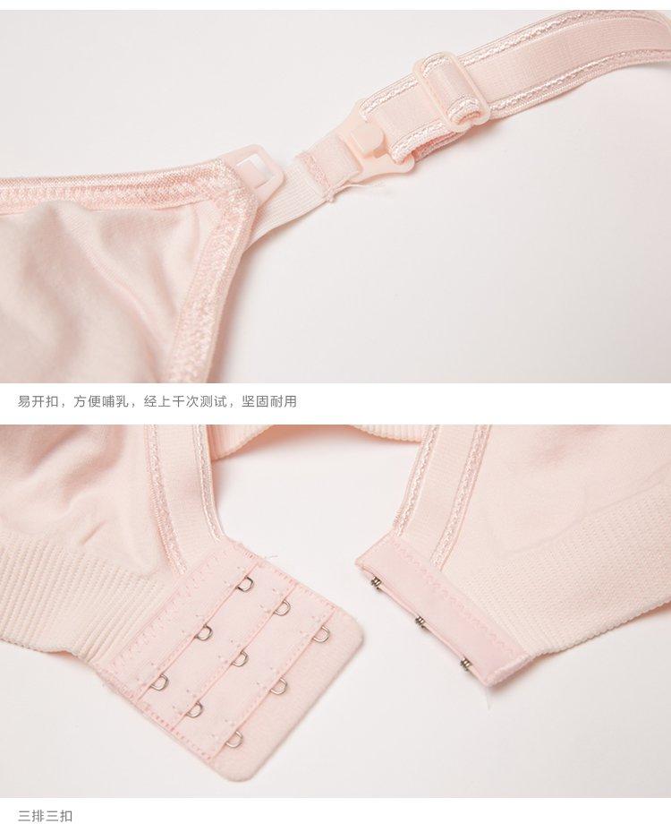 孕妇内衣有哪些品牌_孕之彩时尚孕妇装 夏上新专场  杏色无缝一体孕妇睡眠文胸  品牌名称