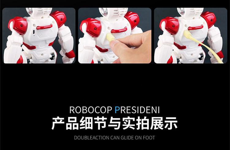 机械战警 手势感应智能遥控机器人 红色