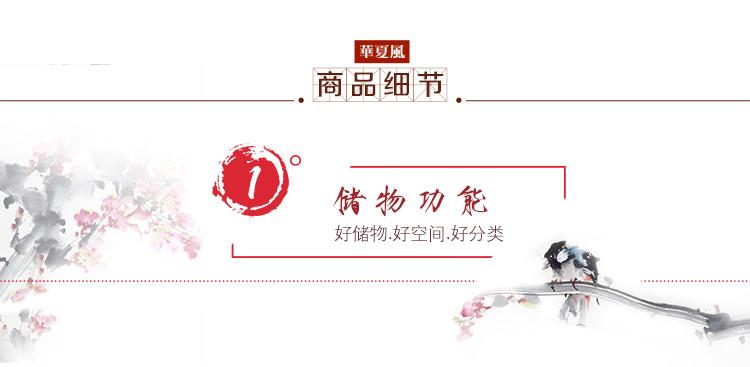中式设计ppt封面