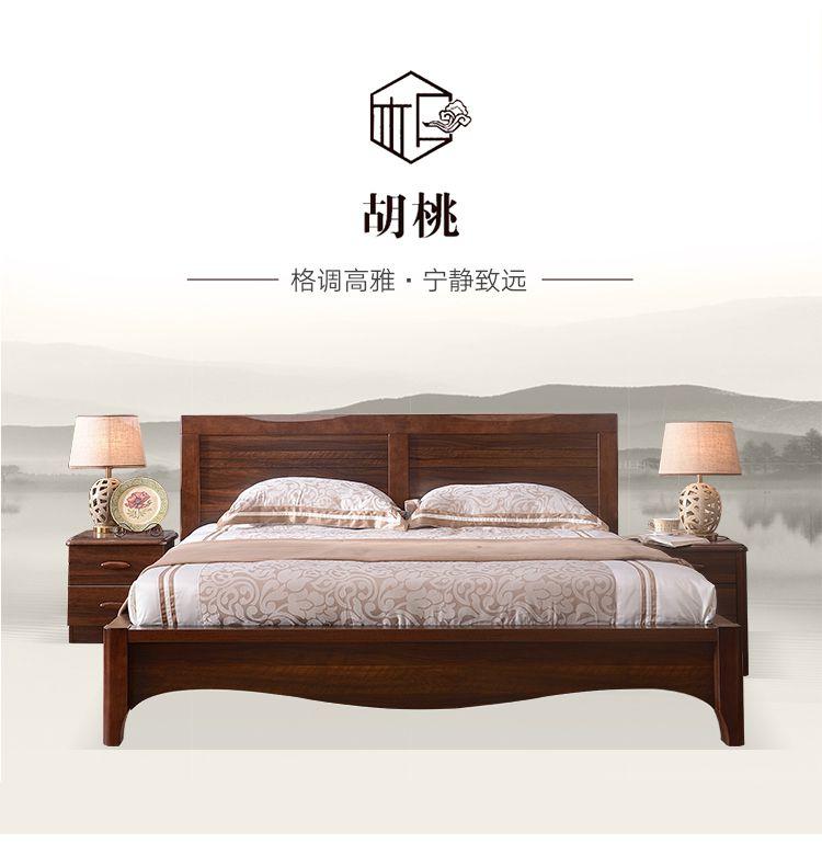 胡桃木色简约木床