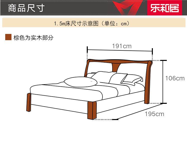 木床结构示意图