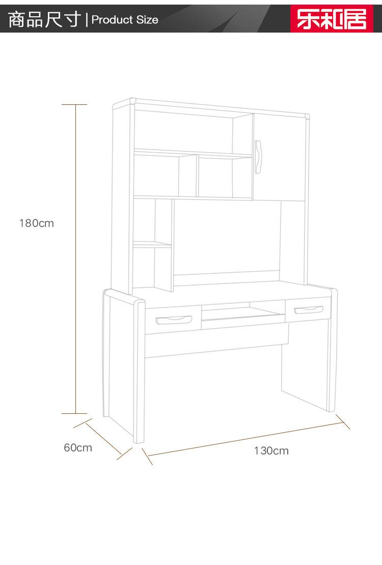 书桌手绘三视图