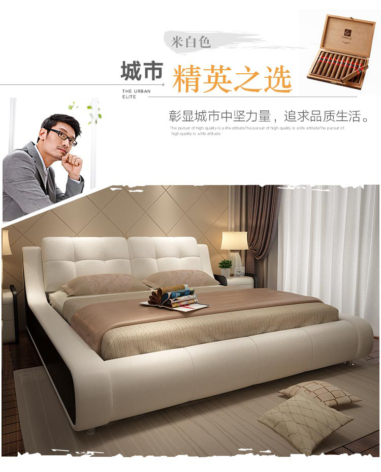 商品分类: 床 风格: 简约现代 特色功能: 带软靠 床结构: 组装式箱体