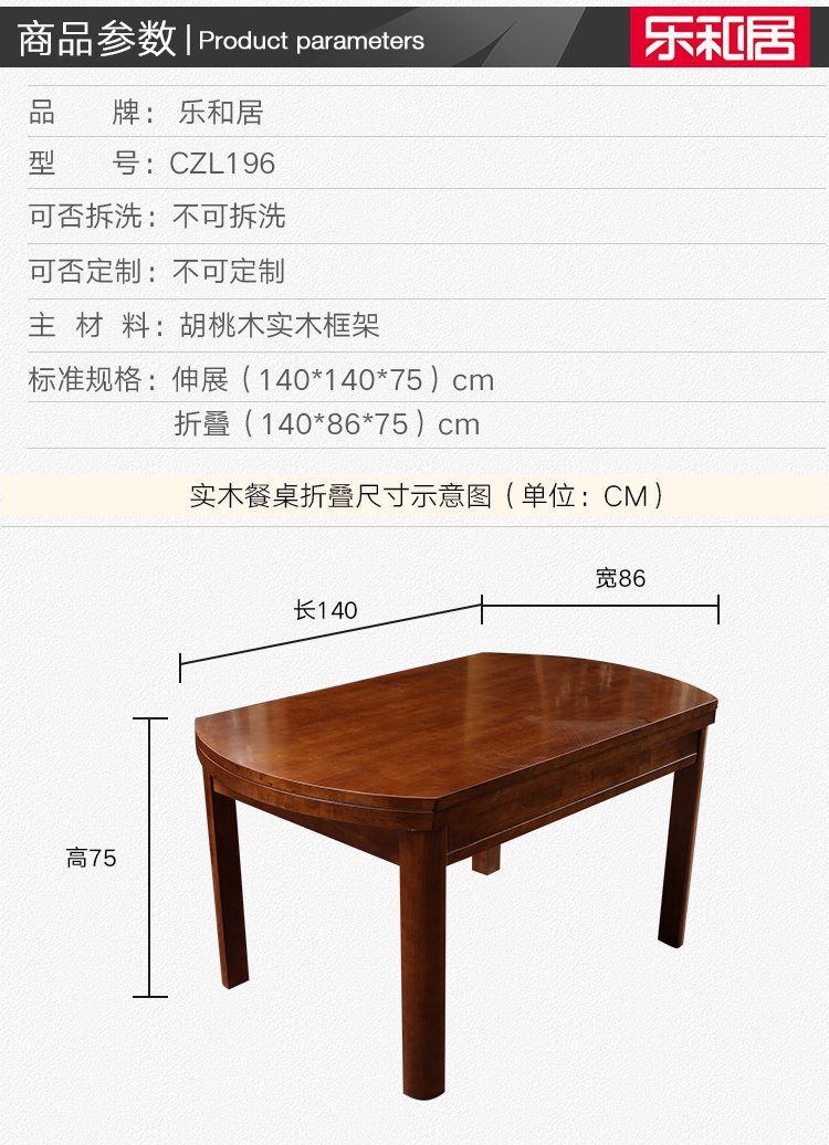 中式可折叠餐桌圆形餐桌 小户型实木折叠餐桌餐椅组合 餐桌