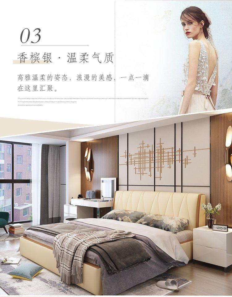 5米现代简约北欧式双人床主卧 皮床 床 风格: 欧式 特色功能: 带软靠图片