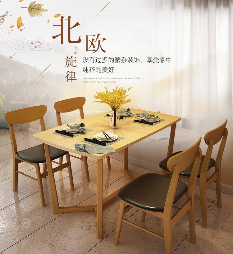 客厅琳恩简易饭桌小餐桌 小户型北欧式餐桌 实木餐桌餐椅组合 餐桌图片