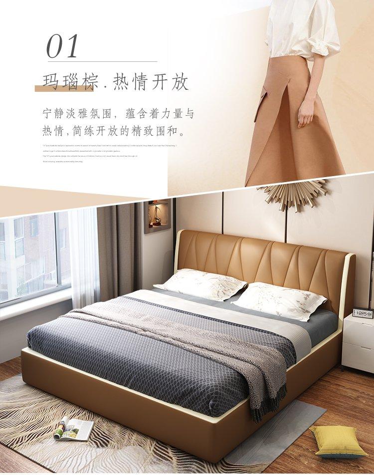 风格: 简约现代 特色功能: 带储物空间,带软靠 床结构: 简易单床
