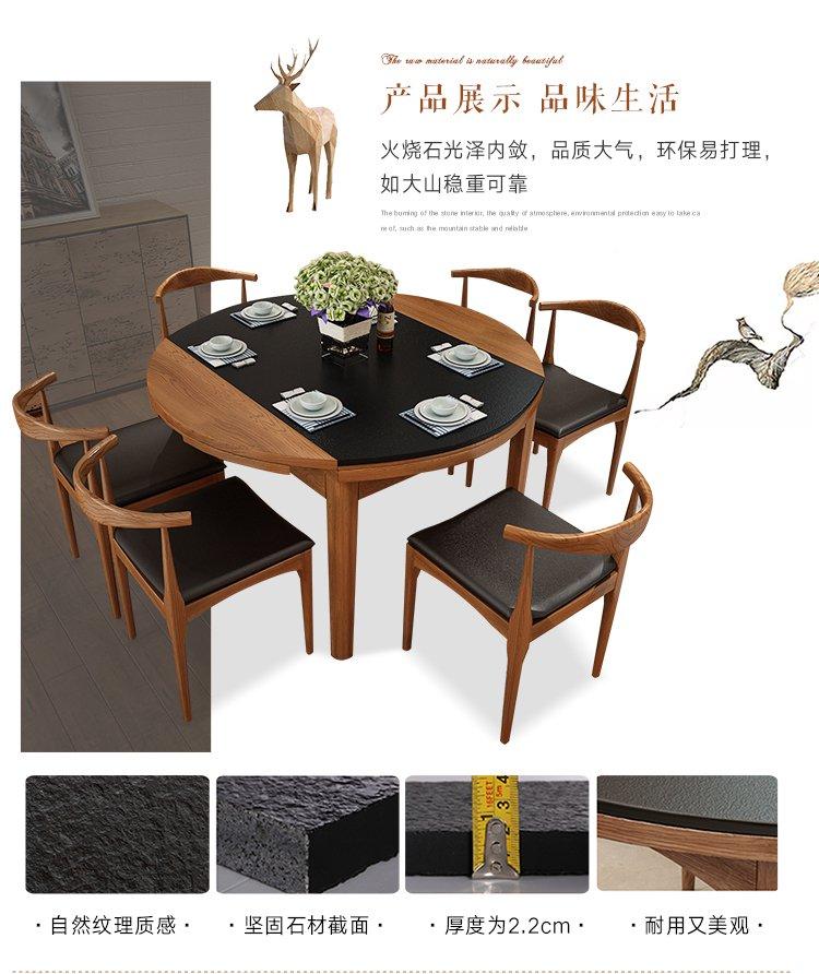 现代简约小户型火烧石餐桌椅组合 北欧式实木桌子圆形折叠餐桌 家用饭图片